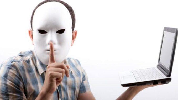 Повышаем уровень нашей безопасности и анонимности в сети.