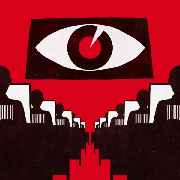 Как в Китае работает система «Третий глаз».