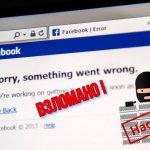 Хакеры утверждают, что они владеют данными о 1,5 миллиардах пользователей Facebook (Facebook,WhatsApp,Instagram) и продают все личные данные пользователей на хакерском форуме Даркнета.