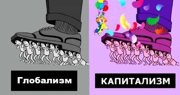 Борьба Систем Правления.